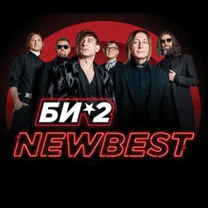 BI 2 - New Best