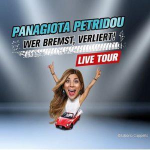 Panagiota Petridou